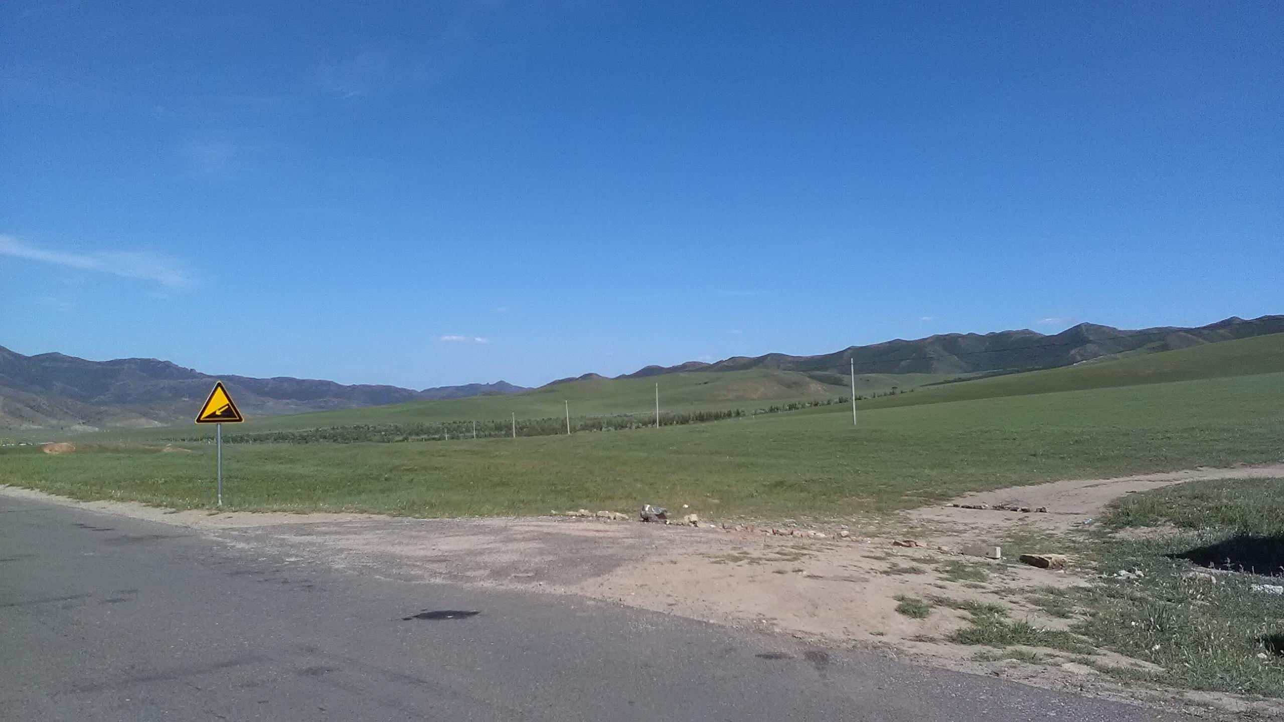 内モンゴルの道