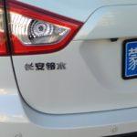 新車が安くなる時期に合わせてスズキのSX4S−CROSSを購入 中国内モンゴル人の車事情から見える経済状況