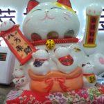 招き猫のルーツは中国から!?日本との違いをシャーマンが説く