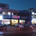 中国内モンゴルで和食系飲食店を開業する ビジネスチャンスの多いブルーオーシャンである地方都市で起業