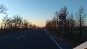 内モンゴル 道