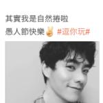 40kgダイエット歴有り中国俳優ドビー•リー(李程彬)の最新プロフィールと出演作品
